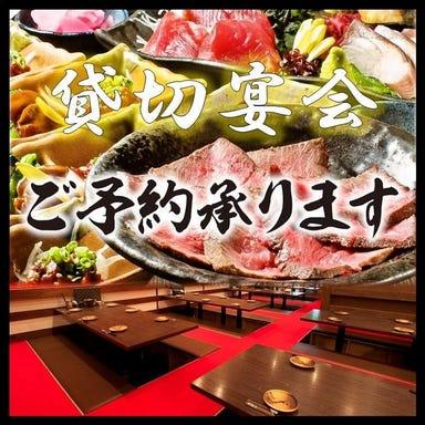 木村屋本店 武蔵中原店  店内の画像