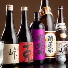 ◆蕎麦に合う本格焼酎・日本酒銘酒