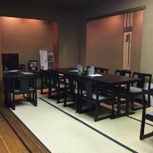 ◆半個室 お座敷テーブル席
