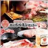 国産牛食比べ宴会コース 14品+ごはん&卵&スープ食べ放 ソフトD飲み放題付 3,000円(税込)