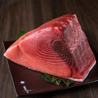 旨い魚とレモンサワー 個室居酒屋 トロ政 有楽町日比谷店  こだわりの画像