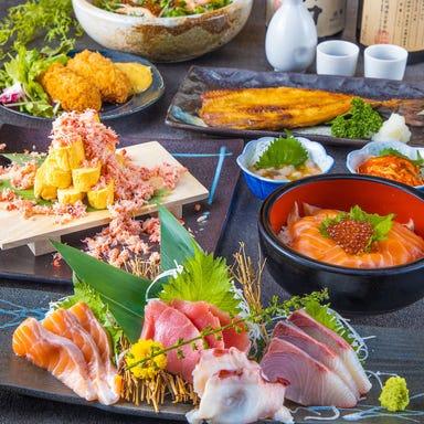 旨い魚とレモンサワー 個室居酒屋 トロ政 有楽町日比谷店  コースの画像