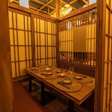 旨い魚とレモンサワー 個室居酒屋 トロ政 有楽町日比谷店  メニューの画像