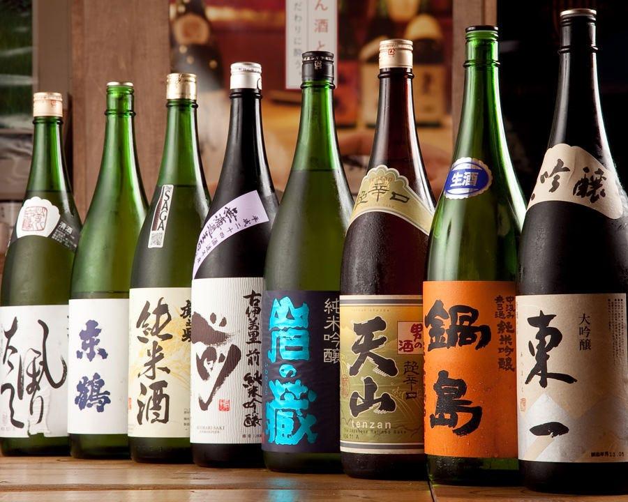 佐賀県のお酒がもりだくさん♪