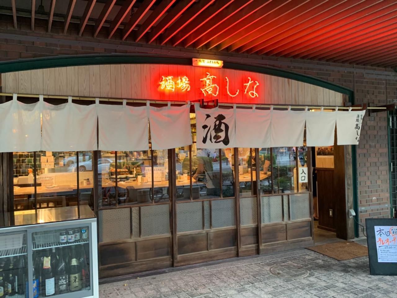 東京駅丸の内出口から徒歩2分!