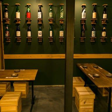 地酒と肴 居酒屋 マルタ  コースの画像