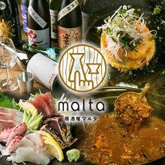 地酒と肴 居酒屋 マルタ