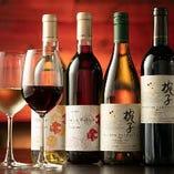 ワインは人気の国産をはじめ、世界各国全50種以上を取り揃え