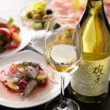 前菜とよく合う白ワインも各種ご用意しております