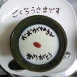 杏仁豆腐にメッセージを添えて