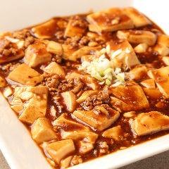 ★●マーボー豆腐