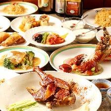 中華組合受賞料理を飲放付コースで!
