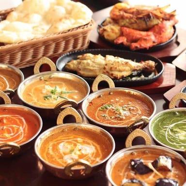 インドレストラン&バー タラ  こだわりの画像