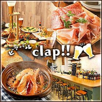 ビアバル clap!!