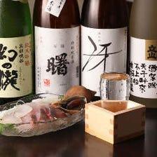 【富山の地酒ファンクラブ 推奨店舗】