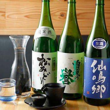 炭火やきとり 快(カイ) 小田原駅前店 メニューの画像