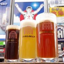 大阪ミナミ名物 道頓堀ビール