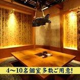 和の完全個室(10名様まで):会社使い、ご友人やファミリーで!