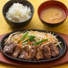 牛ハラミ鉄板焼きランチ定食
