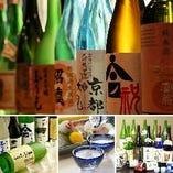 ★伏見の地酒★【京都府】