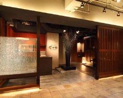 釧路 ふく亭 櫂梯楼 札幌パルコ店