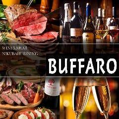 肉バル MEAT&BARU BUFFALO 吉祥寺店