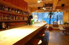 MSC メロウ スペクトラ カフェ
