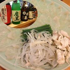 【お座敷席確約】新鮮な素材を活かした♪ふぐコース♪刺身・唐揚げ・鍋料理&シメの雑炊までご堪能!!