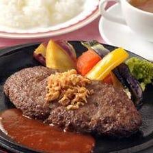 神戸ビーフ100%ハンバーグステーキセット