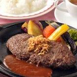 神戸牛100%ハンバーグ