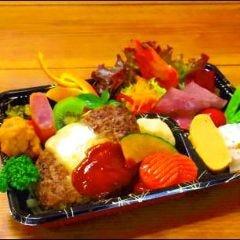 神戸ビーフハンバーグ弁当
