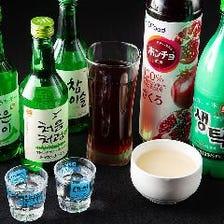 本場韓国の生マッコリにザクロのお酒