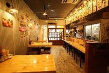 ◆皆でわいわい楽しめる大衆酒場