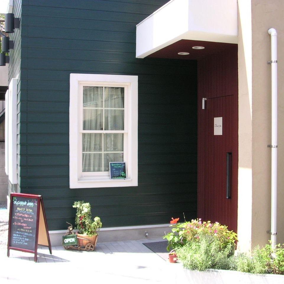 ◆尾久に佇む素敵な一軒家レストラン