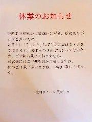 焼肉ダイニング 成しま 島田店