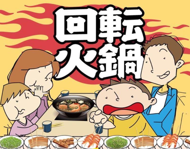 ◆絶品の火鍋が食べ放題♪