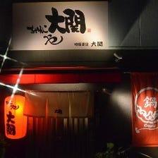 阪急・嵐電西院駅から最短2分!