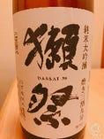 獺祭 三割九分 純米大吟醸