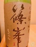 篠峯 純米