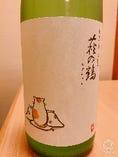 萩の鶴 特別吟醸別誂え