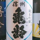 信州亀齢 特別純米