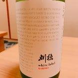 刈穂 純米酒