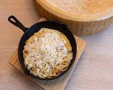 パルミジャーノ・レッジャーノチーズの贅沢カルボナーラ