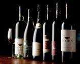 イスラエル産ワイン【イスラエル】