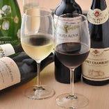 ほのかな熟成香と濃厚な赤ワインとのマリアージュをご堪能♪