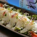 真鯛の和風カルパッチョ サラダ仕立て