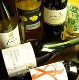 美味しいワインを各種ご用意。2時間ワイン飲み放題もオススメ☆