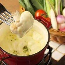 女子会に◎熟成肉とチーズフォンデュ