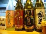 日本でも珍しい一般販売されていない霧島含む、ほとんどの霧島シリーズが飲めるお店です!