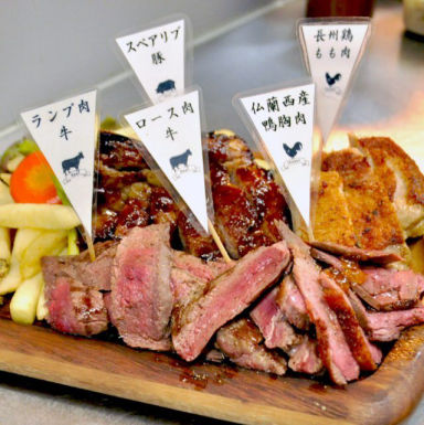 肉×2食堂 USAGI  メニューの画像